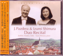 Obálka CD Duo recital